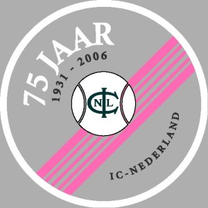logo75jr1